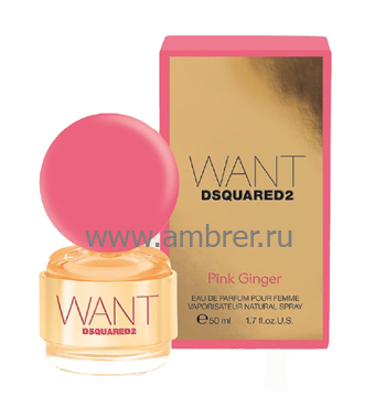 Dsquared2 Dsquared2 Want Pink Ginger