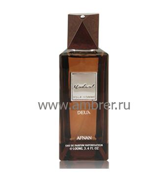 Afnan Perfumes Modest Pour Homme Deux