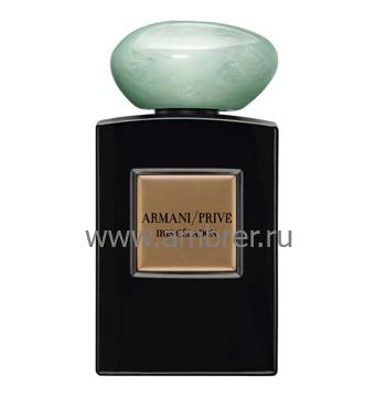 Giorgio Armani Armani Prive Iris Celadon
