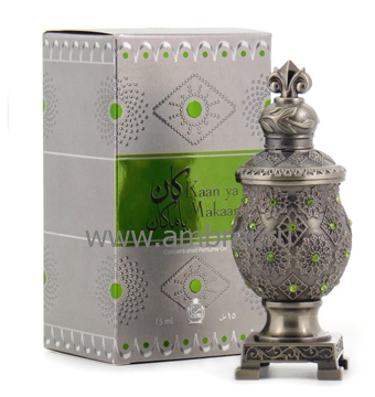 Afnan Perfumes Kaan Ya Makaan