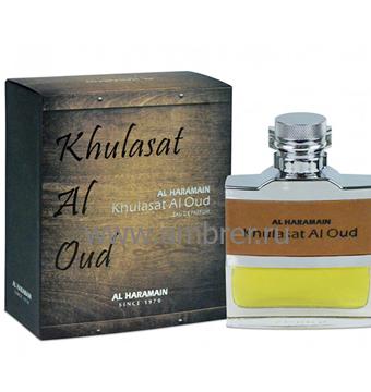 Al Haramain Khulasat Al Oud