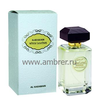 Al Haramain White Leather