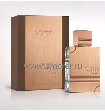 Al Haramain Amber Oud