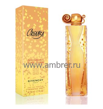 Givenchy Organza Gold Collection