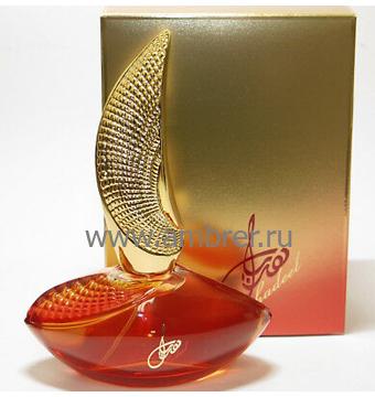 Syed Junaid Alam Hadeel Eau de Parfum