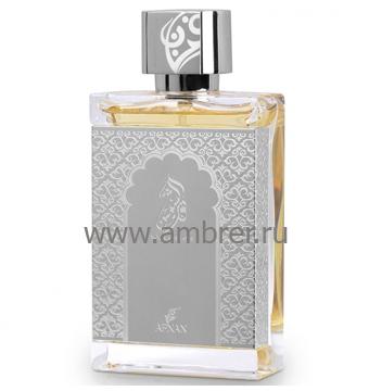Afnan Perfumes Noor Al Shams Silver