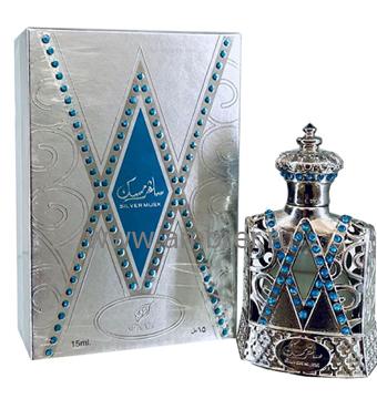 Afnan Perfumes Silver Musk