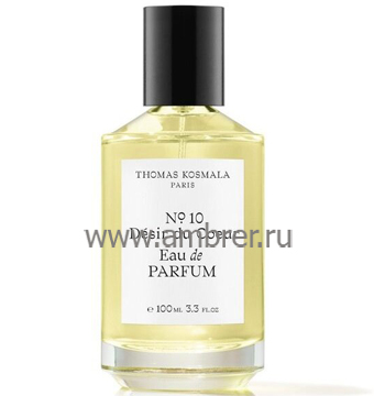 Thomas Kosmala N10 Desir du Coeur