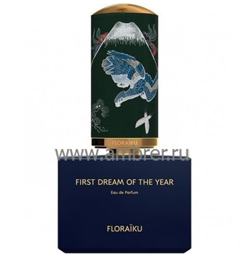 Floraiku First Dream of the Year