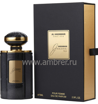 Al Haramain Junoon Noir