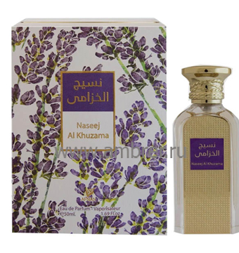 Afnan Perfumes Naseej Al Khuzama