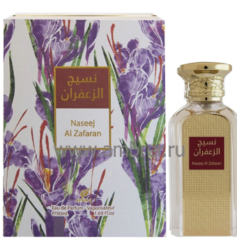 Afnan Perfumes Naseej Al Zafaran