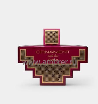 Afnan Perfumes Ornament Purple Allure