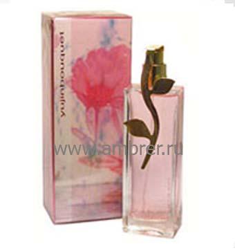 Ella Mikao Bouquet Pink