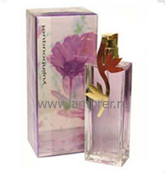 Ella Mikao Bouquet Purple