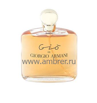 Giorgio Armani Armani Gio