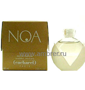 Cacharel Noa Gold