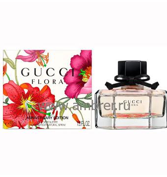 Gucci Gucci Flora Anniversary Edition